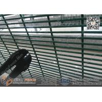 Buy cheap 358 Security Welded Wire Mesh Panel from wholesalers