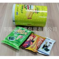 Buy cheap Food Custom Metalize Roll Film , Snack Automatic Packaging Film Roll from Wholesalers