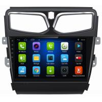 Buy cheap Ouchuangbo car radio heat unit android 8.1 system for Haima V70 2016 with gps navi multimedia USB WIFI reverse camera from wholesalers