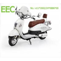Buy cheap (ZW2000DQT-C04) EEC Electric Motorbike from wholesalers