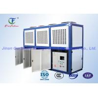 Buy cheap Bitzer Piston Low Temperature Condensing Unit for Marine Freezer from wholesalers