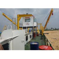 Buy cheap Popullar Model 22 Inch 4500m³ / H Cutter Suction Dredger With Diesel Power from wholesalers