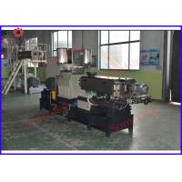 Buy cheap High Efficiency Puffed Breakfast Cereal Making Machine Multifunction 300kg Per Hour from wholesalers