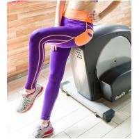 Buy cheap 4 Way Stretch Womens Sport Pants High Waist Customized With Out Pocket from wholesalers