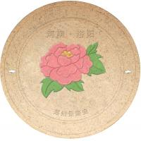 Buy cheap SMC - GRP/FRP Composite Manhole Covers C 250 from wholesalers