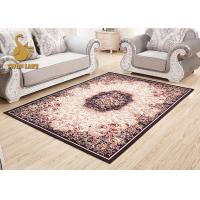 Plain Style Persian Floor Rugs Dirt Resistance With Anti Slip PVC Dots