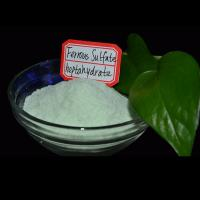 Buy cheap Factory Outlet FeSO4.7H2O Ferrous Sulphate Heptahydrate Powder Price CAS NO. 7782-63-0 from wholesalers