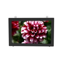 Buy cheap 2500 Nit Outdoor LCD Digital Signage IP65 Sunlight Touch Screen Wall Mount Wifi 4G from wholesalers