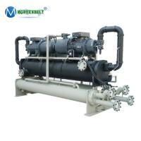 Buy cheap Hard Anodizing Plating Industry 200 Tons 700Kw Water Cooled Sulfuric Acid Chiller from wholesalers