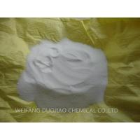 Buy cheap ISO Certificated Ammonium Chloride Compound Cas 12125 02 9 , Irritate The Skin product