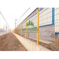 Buy cheap Welded Wire Panel Fence With Peach Post from wholesalers