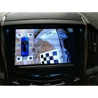 Buy cheap PAL / NTSC 360 All Around View Camera System With Auto White Balance from wholesalers