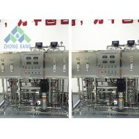 Buy cheap Advanced Pure Water Treatment Plant , Commercial Drinking Water Purification Systems from wholesalers