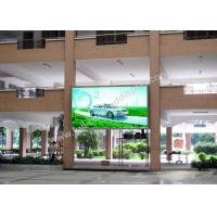Buy cheap Indoor Fixed LED Display 3mm Pixel Pitch from wholesalers