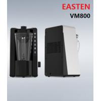 Buy cheap Easten 1.2 Liters Kitchen Appliance 800W Juicer Vacuum Blender/ National Juicer Kitchen Use Vaccum Juicer Extractor from wholesalers
