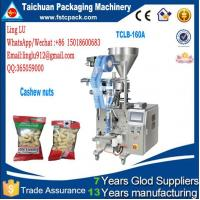 Buy cheap Fully automatic white pellet sugar bag packing machine,3 sides sealing bag Fully automatic white pell from wholesalers