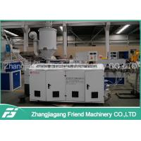 Buy cheap 250MM Pe Pvc Hdpe Plastic Pipe Extrusion Machine 100-250kg/H Capacity from wholesalers