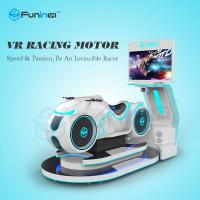 Buy cheap 100kg Weight Virtual Reality Machine / 9d Cinema Simulator For Amusement Park from wholesalers