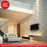 Buy cheap CTP 3d kids wallpaper for walls coverings, fireproof, waterproof, paintable, washable, recyclable from wholesalers