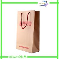 Buy cheap Fashion Brown Retail Paper Shopping Bags ODM \ OEM Accept from wholesalers
