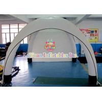 Buy cheap Custom White Airtight Tent For Sporting Events / Inflatable Dome Tent Advertise product