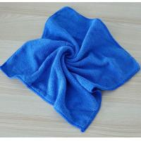 Buy cheap 37x37cm microfiber cleaning towels for cars from wholesalers
