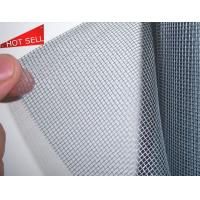 Buy cheap Fiberglass Plisse Mesh Mosquito Nets, Insect Screen from wholesalers