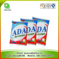 Buy cheap 500g plastic bag packed laundry detergent Powder from wholesalers