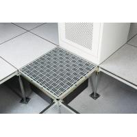 Buy cheap Strong Wearability Perforated Raised Floor Tiles Recyclable 600 X 600 mm from wholesalers