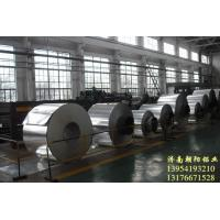 Buy cheap 1series,3series,5series aluminum sheets/coils from wholesalers