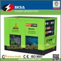 Buy cheap MAX 500A DEUTZ welder generating set,dual used for domestic power welder in silent type option colour designed from wholesalers