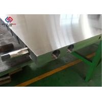 Buy cheap Custom Ss Stainless Steel Flat Sheet Patterned Or Not 800 Pcs / Month Production from wholesalers