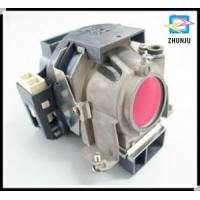 Buy cheap NEC NP02LP projector lamp for NEC NP40,NP50,NP50G Projector from wholesalers