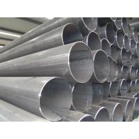 Buy cheap ERW STEEL PIPE, OIL PIPE, CONSTRUCTION PIPE from wholesalers