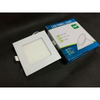 Buy cheap 5 Ultra Thin Flush Mount Downlight 6w Slim LED Recessed Square Ceiling Lamp from wholesalers