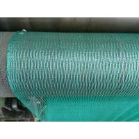 China Plastic Heavy Duty Knitted Anti Bird Netting on sale