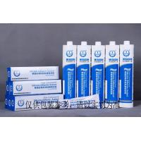 Buy cheap conformal coating from wholesalers