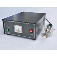 Buy cheap Industrial Atomizing Ultrasonic Spraying Systems / Nebulizer With Nozzle , Small Volume from wholesalers