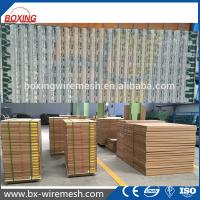 Buy cheap JIXING Wave oil vibrating shale shaker screen(500/2000 series) with high quality and low price for oilfield drilling mud from wholesalers
