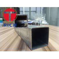 Buy cheap Square Galvanized Welded Steel Pipe / Seamless And Welded Pipe A53 Q195-Q235 from wholesalers