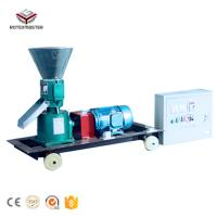 Buy cheap Factory supply direct selling small poultry animal cattle pellet feed making machine from wholesalers