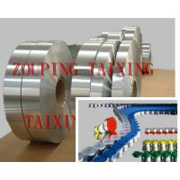 Buy cheap coated aluminium coil / strip used for pharma bottle caps from wholesalers