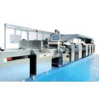 Buy cheap Fully automatic Biscuit Production Line from wholesalers