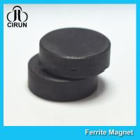 Buy cheap Y30BH Disc Shape Ferrite Magnet Round Disk Magnets Dia 18mm * 5mm from wholesalers
