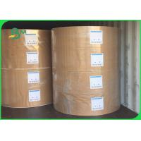 Buy cheap Good Whiteness and Smooth surface 120gsm Woodfree Paper For Printing from wholesalers
