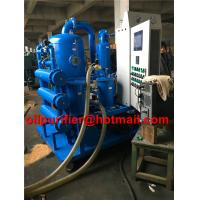 Buy cheap Fully Automatic PLC Double Stage Vacuum Transformer Oil Processing Equipment ,oil filtration, Oil Purification Device from wholesalers