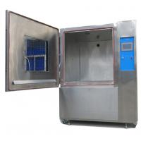 Customized Programmable Sand and Dust Test Chamber China official 3rd party calibarted report