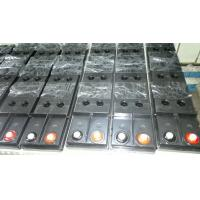 Buy cheap MF lead acid rechargeable battery 60ah , agm type acid lead battery Black from wholesalers