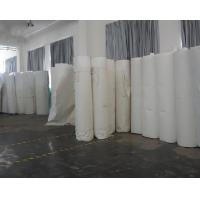 Buy cheap Filter Polypropylene Liquid 5,20,25,150 Micron Filter Cloth 100% Polyproplene Fiber from wholesalers