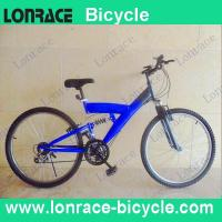"Buy cheap 26""Suspension mountain bike from wholesalers"